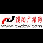 Puyang News Radio