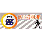 Shenyang Traffic Radio Traffic