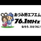 Azumino FM Japanese Talk