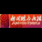 Zaozhuang News Radio News