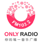 Chengdu Only Radio Top 40/Pop