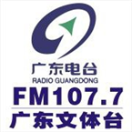 Guangdong Singradio Sports