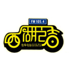 Hangzhou Voice Of West Lake Auto Radio Chinese Music