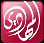 Radio Al Mahdi Arabic Music
