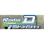 Radio D Japanese Music
