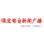 Baoding News Radio News