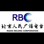 Beijing Opera Radio Opera