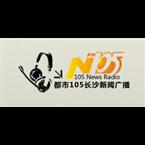 Changsha 105 News Radio Chinese Music
