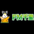 FM Senri Community