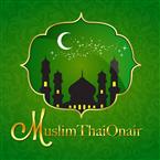 Thai Muslim Radio Variety