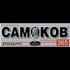 Radio Samokov365