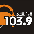 Wenzhou Traffic Radio Traffic