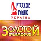 Russkoe Radio Ukraine Zolotoy Grammofon Russian Music
