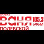 Radio Vanya Variety
