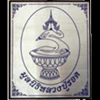 FM94.75 WatNaiRong Buddhist Talk