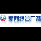 Hubei News Radio News