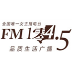 Zhejiang Ladies Radio Women