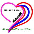 Kreenjai Radio Asian Music