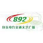 Baotou Traffic & Arts Radio Traffic