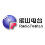 Foshan Turism Radio Top 40/Pop