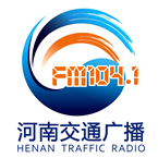 Henan Traffic Radio Traffic