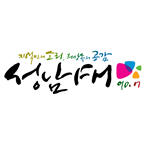 Seongnam Bundang FM 90.7 Korean Music