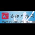 洛阳新闻广播 News