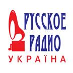 Russkoe Radio Russian Music