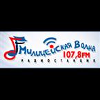 Militseyskaya Volna Russian Music
