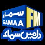 SAMAA FM Variety