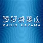 Radio Hayama Top 40/Pop