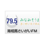 Minamisoma Hibari FM Local News