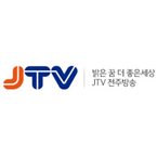 JTV Jeonju Station News