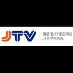 JTV Jeonju Station