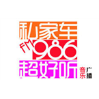 Ningbo Music Radio