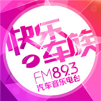Hunan Auto & Music Radio Chinese Music