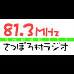 Sapporo-mura Radio Community