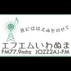 FM Iwanuma Community