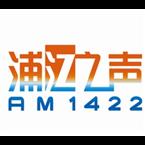 PuJiang Sound Radio Life