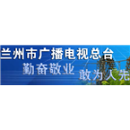 Lanzhou News Radio News