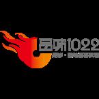 Changsha Music Radio Adult Contemporary