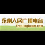 Mango Radio - Voice of Yongzhou News
