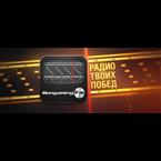 WargamingFM #3