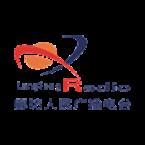 Langfang Opera Radio Opera
