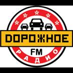 Dorojnoe Radio Specialty