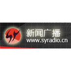 Shenyang News Radio News