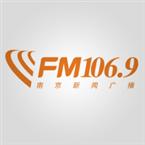 Nanjing News Radio News