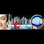 Rádio Cidade FM Sertanejo Pop