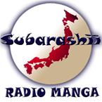 Subarashii Radio Manga Top 40/Pop