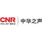 CNR Voice of China (Taiwan) News